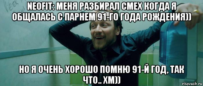 http://risovach.ru/upload/2019/01/mem/chto-proishodit_197472427_orig_.png