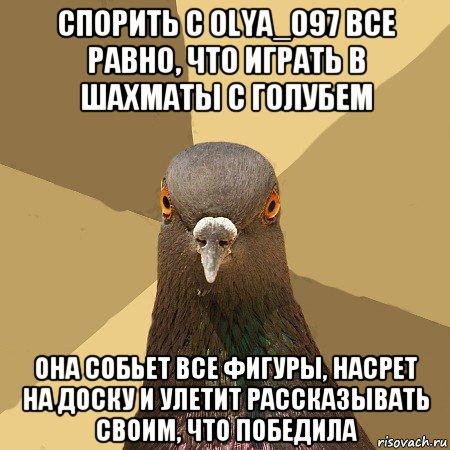 golub_197040357_orig_.jpg