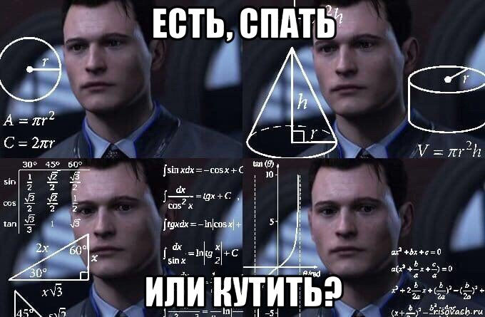 http://risovach.ru/upload/2019/01/mem/konnor-zadumalsya_197490670_orig_.jpg
