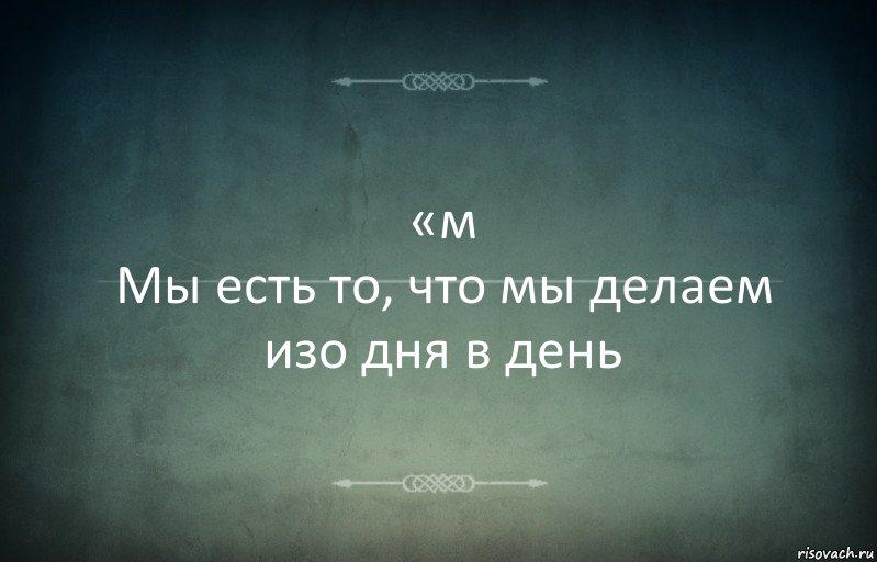 Снится « Зардеться (покраснеть) от стыда » во сне