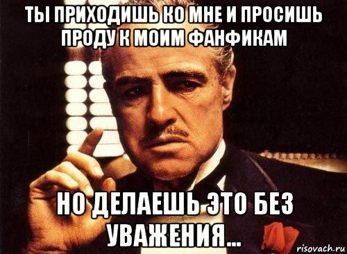 http://risovach.ru/upload/2019/02/mem/krestnyy-otec_201071257_orig_.jpg