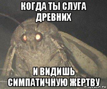 http://risovach.ru/upload/2019/02/mem/matylyok_199789647_orig_.jpg