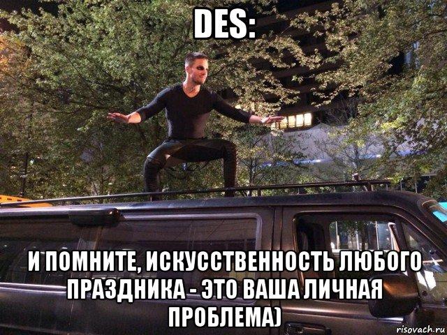 http://risovach.ru/upload/2019/02/mem/svoya-atmosfera_200583207_orig_.jpg