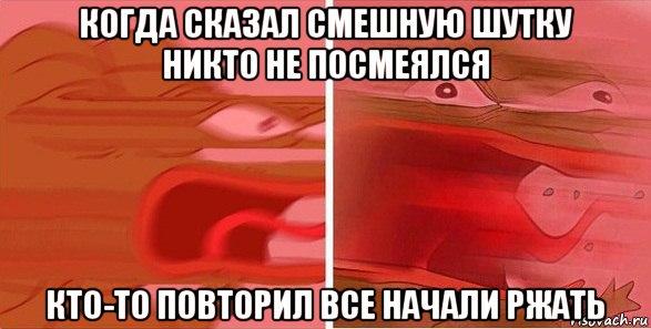 Анекдоты Никто