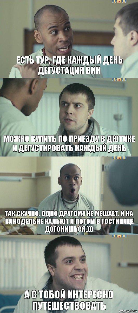 http://risovach.ru/upload/2019/06/mem/interny_210765732_orig_.jpg