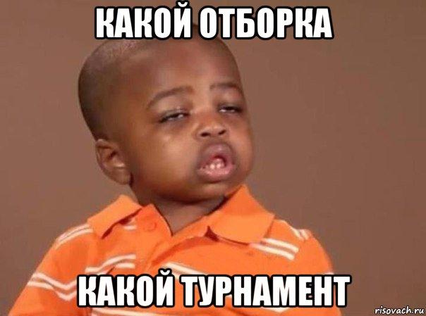 kakoy-mem_210076634_orig_.jpg