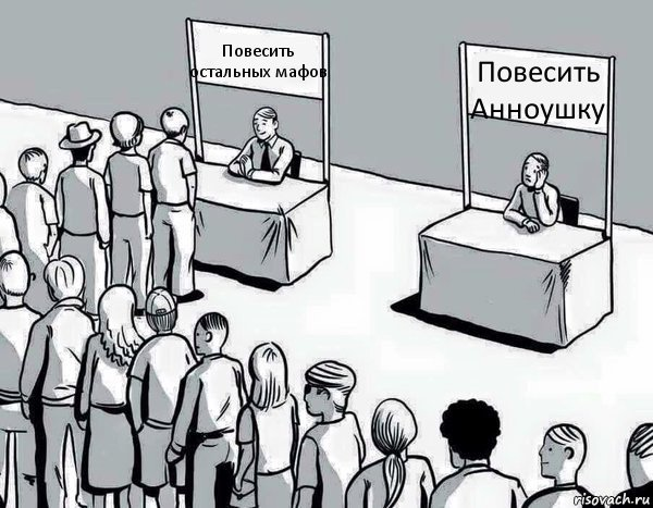 http://risovach.ru/upload/2019/07/mem/2-puti_213640612_orig_.jpg