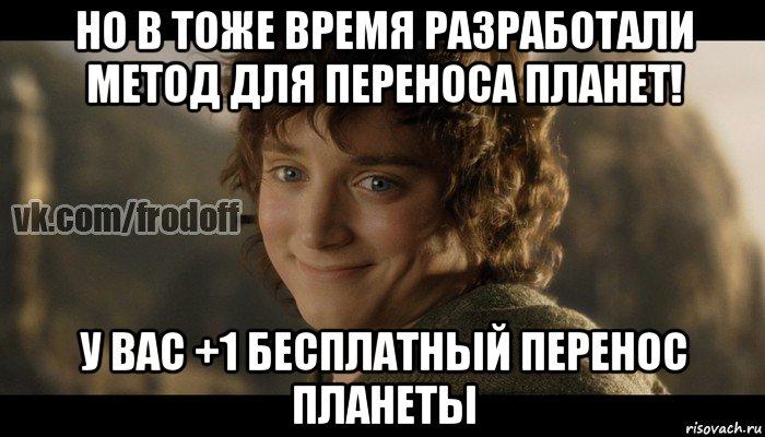frodo_214924085_orig_.jpg