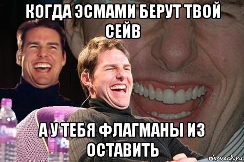 tom-kruz_214296577_orig_.jpg