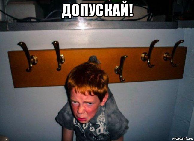dopuskay_215919515_orig_.jpg