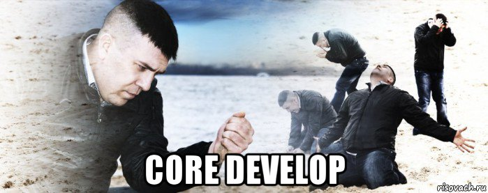 core develop