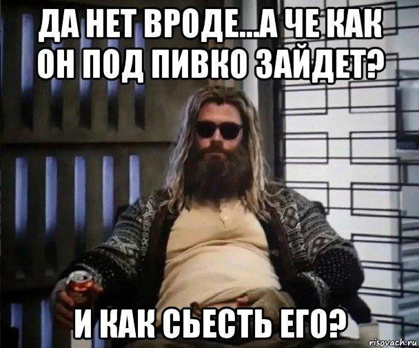 tolstij-tor_217693228_orig_.jpg