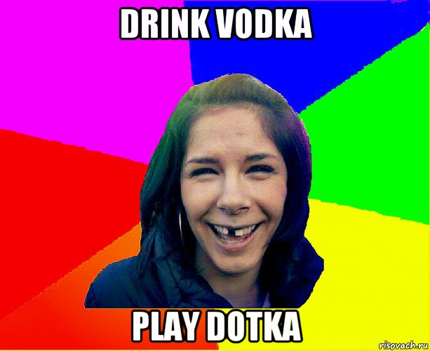 drink vodka play dotka, Мем чотка мала