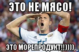 http://risovach.ru/upload/2019/10/mem/dzyuba_220515882_orig_.jpg