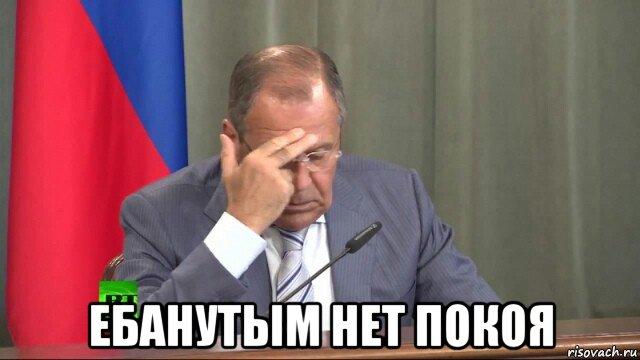 lavrov-debily-bl_221215623_orig_.jpg