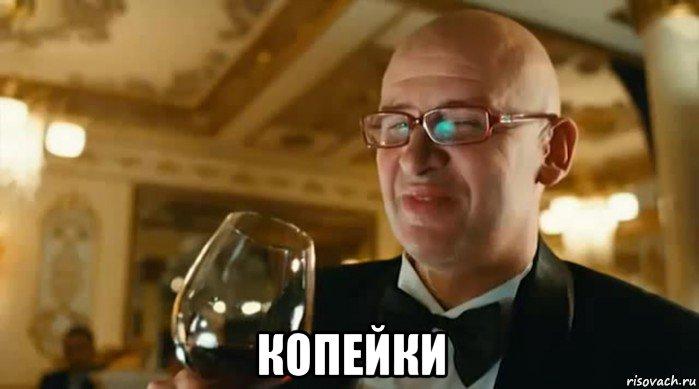 kopeyki_223201877_orig_.jpg