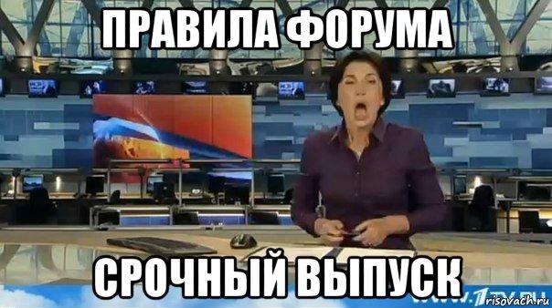 http://risovach.ru/upload/2019/11/mem/novosti_224605755_orig_.jpg