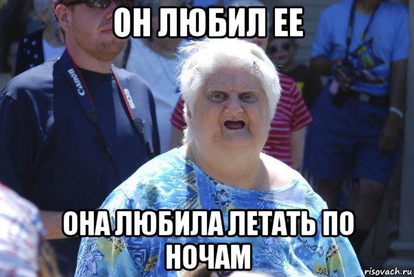 Мемы от Кота Бегемота и от форумчан - Страница 2 Babka-wat-shta_231245937_orig_