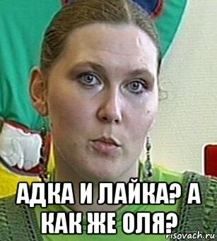 Мемы от Кота Бегемота и от форумчан - Страница 2 Psiholog-lejla_231186782_orig_