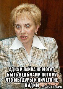 Мемы от Кота Бегемота и от форумчан - Страница 2 Sudya-egorova_231186898_orig_