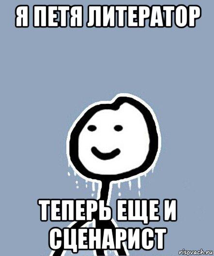 Мемы от Кота Бегемота и от форумчан - Страница 2 Terebonkay_232656414_orig_