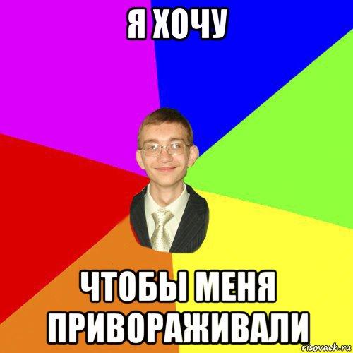 Мемы от Кота Бегемота и от форумчан - Страница 2 Yura_231250468_orig_