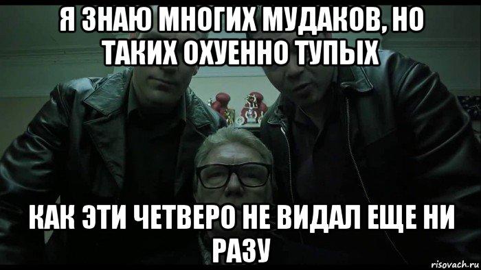 erl-i-bratki_234204737_orig_.jpg