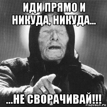 vanga_237318699_orig_.jpg