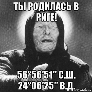 vanga_241431507_orig_.jpg