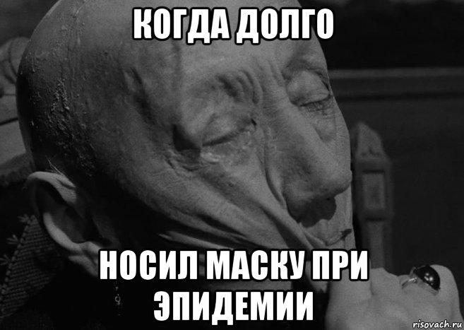 Анекдот Маска