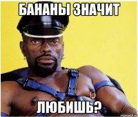 http://risovach.ru/thumb/upload/200s400/2013/12/mem/chernyj-vlastelin_37649339_orig_.jpg