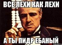 http://risovach.ru/thumb/upload/200s400/2014/03/mem/krestnyy-otec_45751965_orig_.jpeg?38tcg