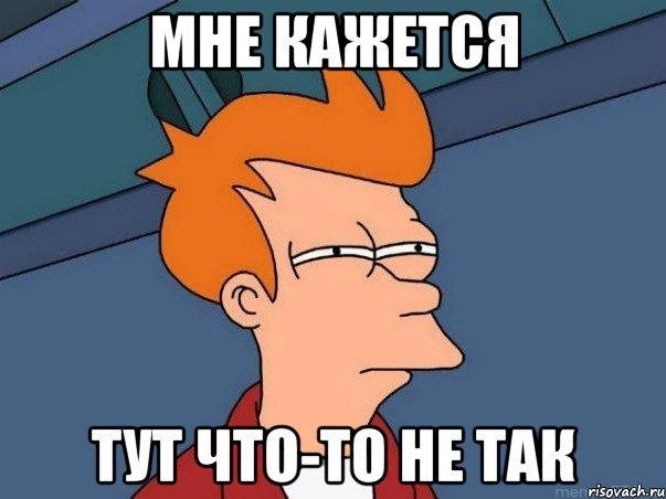 http://risovach.ru/upload/2013/02/mem/fraj_11021290_orig_.jpg