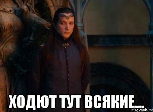 http://risovach.ru/upload/2013/02/mem/lindir_12402989_orig_.png