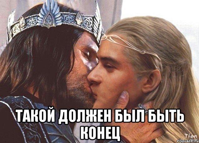 https://risovach.ru/upload/2013/03/mem/aragon-legolas_14493827_orig_.jpeg