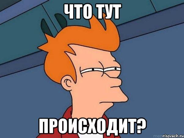 """Image result for шейдеры мемы"""""""