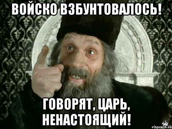 ivan-vasilevich-menyaet-prof_35722449_or
