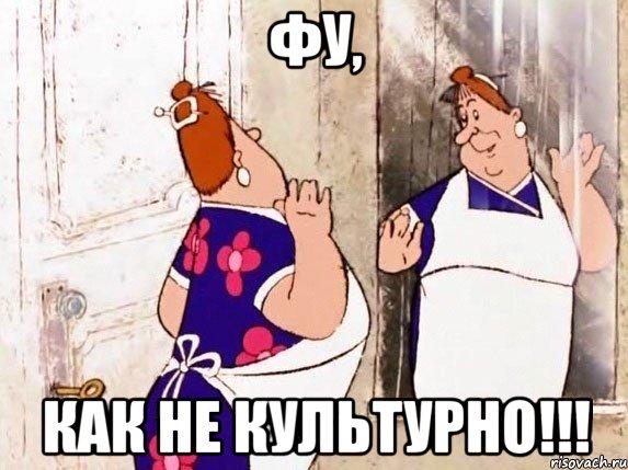 http://risovach.ru/upload/2014/05/mem/freken-bok_49722656_orig_.jpg