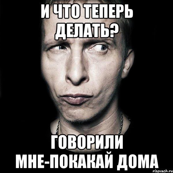 tipichnyy-ohlobystin_52597336_orig_.jpeg