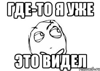 mne-kazetsya-ili_59902673_orig_.jpg