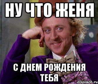 http://risovach.ru/upload/2014/09/mem/moe-lico_61718453_orig_.jpeg