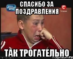 http://risovach.ru/upload/2014/10/mem/sashko_63380429_orig_.jpg