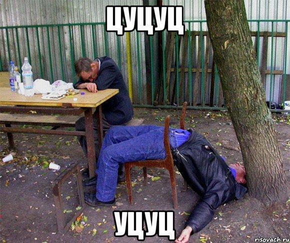 http://risovach.ru/upload/2014/11/mem/pivo_65537119_orig_.jpg