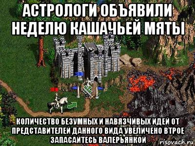 http://risovach.ru/upload/2015/02/mem/geroi-3_74616234_orig_.jpg
