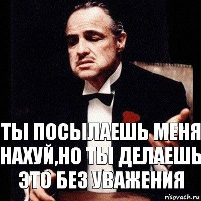 http://risovach.ru/upload/2016/02/mem/don-vito-korleone_105900517_orig_.jpg