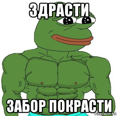 http://risovach.ru/upload/2016/10/mem/zhabka_127908596_orig_.jpg