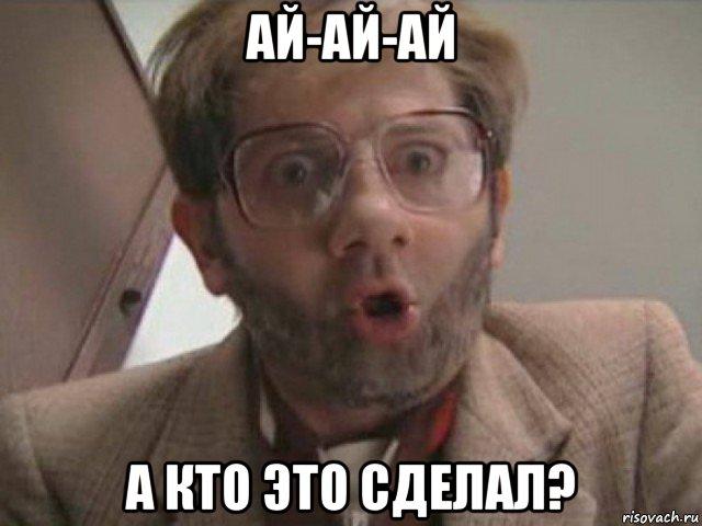 Все мемы Людвиг Аристархович - Рисовач .Ру