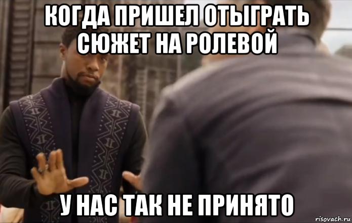 http://risovach.ru/upload/2019/11/mem/u-nas-tak-ne-prinyato-ebanutaya-karaganda_225036028_orig_.png