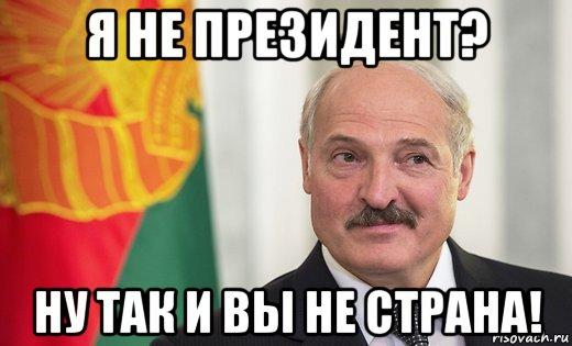 lukashenko_251884171_orig_.jpg