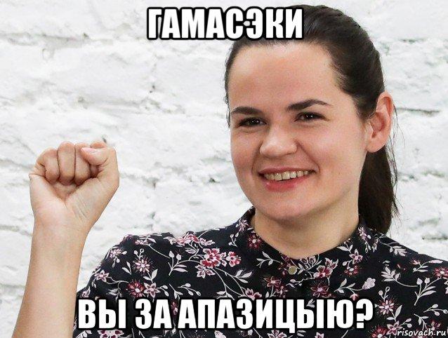 tihanovska_250046410_orig_.jpg